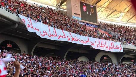 كرهناكم يا حكام العرب