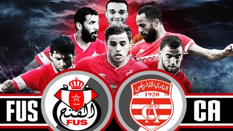 مباراة النادي الافريقي و الفتح الرباطي المغربي
