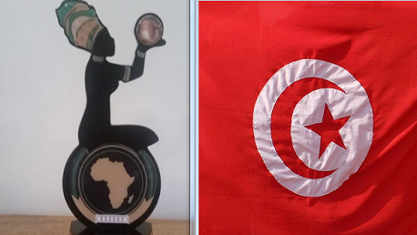 تونس تتحصل على جائزة الاتحاد الإفريقي في مجال تنمية الشباب