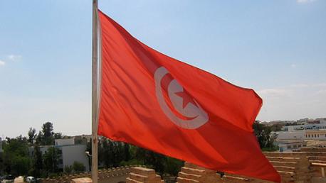 علم تونس مرفوع