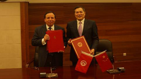 الصين تمنح تونس هبة مالية جديدة بقيمة 72 مليون دينار