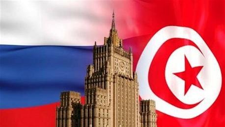 تونس و روسيا