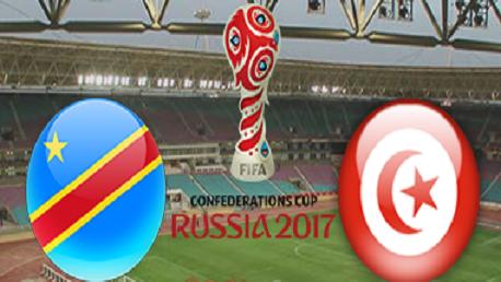 تونس الكونغو