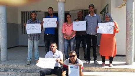 اليوم: تحرك احتجاجي وطني للمفروزين أمنيا أمام قصر الحكومة بالقصبة
