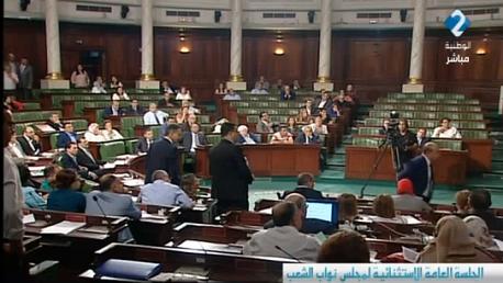 تشنّج داخل قبة البرلمان اعتراضًا على مناقشة قانون المصالحة