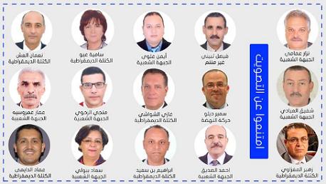 قائمة النواب الممتنعين عن التصويت على قانون المصالحة