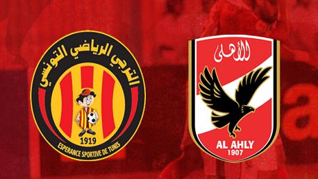 مباراة الترجي والأهلي المصري