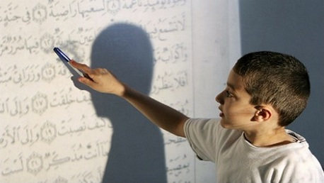 الكتاتيب القرآنية