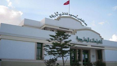 مستشفى محمود الماطري