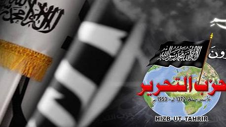 حزب التحرير يتّهم النظام بتسخير الجيش لضمان أمن الدّول الأوروبيّة