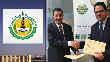 تونس تُوقّع اتفاقيتين مع البنك الإسلامي للتنمية بـ72 مليون أورو
