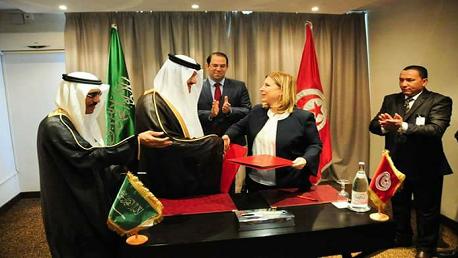اتفاقية ومذكرة تعاون بين تونس والسعودية في مجال السياحة