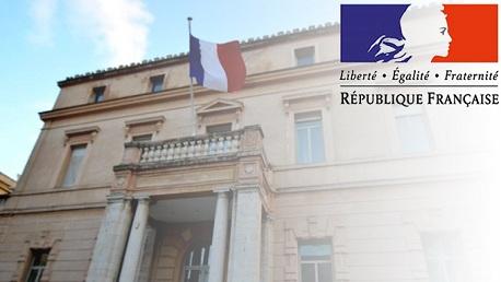 سفارة فرنسا بتونس