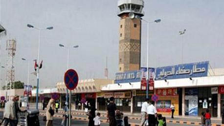 مطار--صنعاء