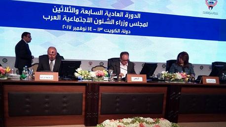 وزير الشؤون الاجتماعية يسلّم رئاسة مجلس وزراء الشؤون الاجتماعية العرب إلى دولة الكويت