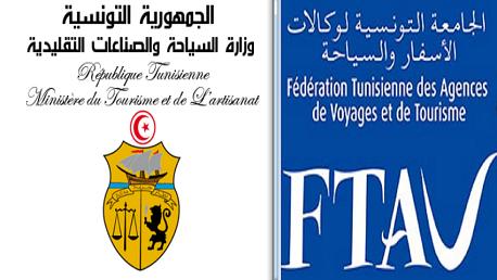 الجامعة التونسية لوكالات الأسفار ووزارة السياحة