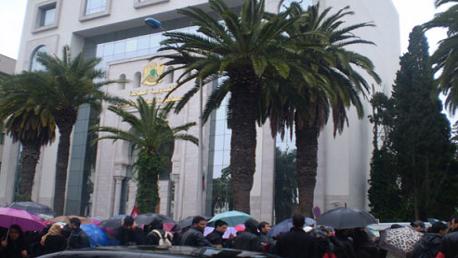السفارة الليبية بتونس