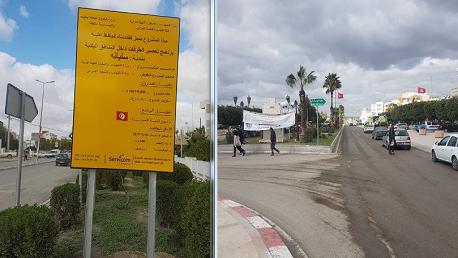 انطلاق تعصير 15 كلم من الطرقات البلدية بولاية سليانة