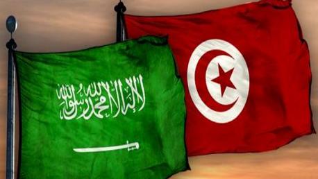 علم تونس والسعودية