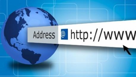 الوكالة التونسية للإنترنت