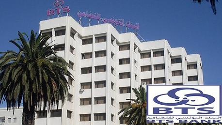 البنك التونسي للتضامن