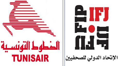 الاتحاد الدولي للصحفيين يُمضي اتفاقية مع شركة الخطوط التونسية