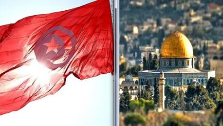 تونس القدس