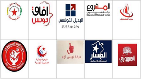 10 أحزاب سياسية تتقدّم للانتخابات البلدية ضمن قائمات موحدة
