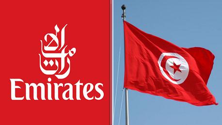 شركة الخطوط الإماراتية علم تونس