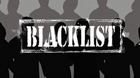 القائمة السوداء