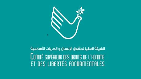 هيئة حقوق الإنسان: الاعتداءات على الصحفيين خرق فادح للدستور