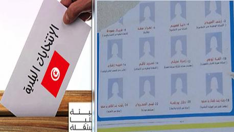 قائمة الاقلاع الانتخابات البلدية