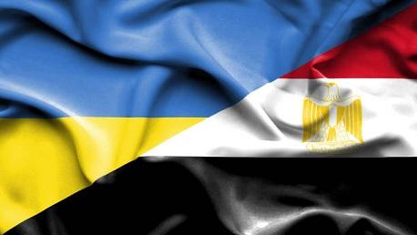 أوكرانيا مصر