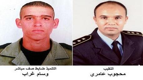 النقيب محجوب عامري والتلميذ ضابط صف مباشر وسام غراب.