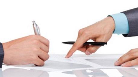 التعريف بالإمضاء
