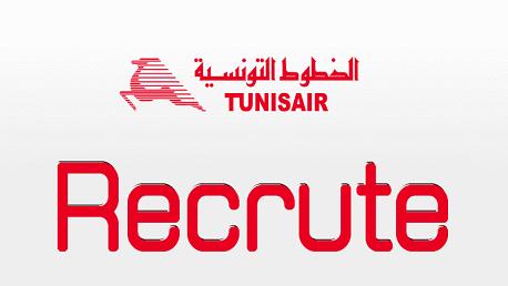 الخطوط التونسية تنتدب