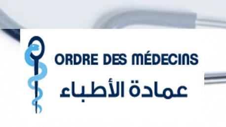 عماد الأطباء