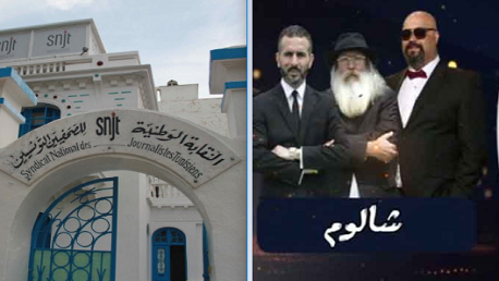 """نقابة الصحفيين تعتبر أن """"شالوم"""" تطبيع مع الكيان الصهيوني"""