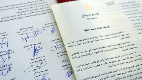 اتفاق قرطاج