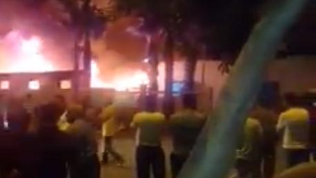 حريق سيدي حسين