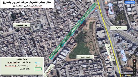 تحويل جزئي لحركة المرور بشارع الاستقلال بمنطقة حي التضامن