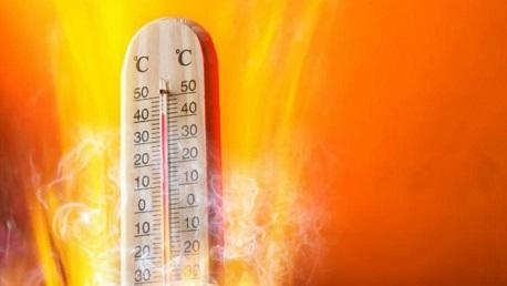 حرارة