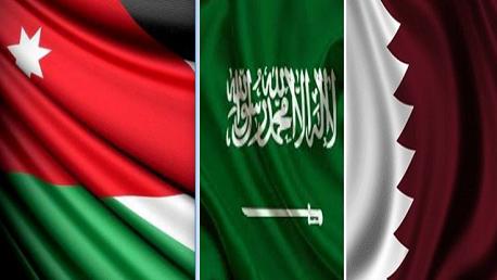 السعودية قطر الأٍردن