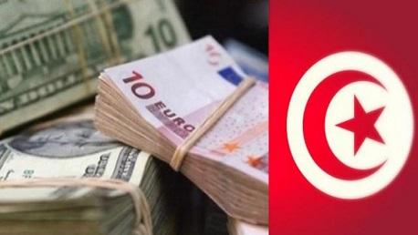 احتياطي تونس من العملة الصعبة