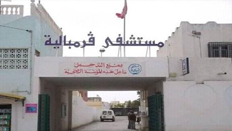 مستشفى قرمبالية