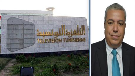 التلفزة التونسية محمد الاسعد الداهش
