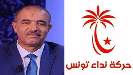 فتحي العيوني  نداء تونس
