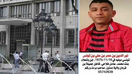 الداخلية تدعو للإبلاغ عن مورّط في قضايا إرهاب وتهريب