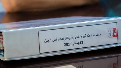 بنزرت: إحالة ملف أحداث رأس الجبل 13 جانفي 2011 على الدوائر القضائية المتخصّصة