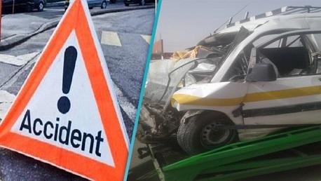 حادث نقل ريفي